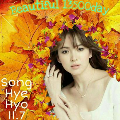 Song Hyekyo profile image