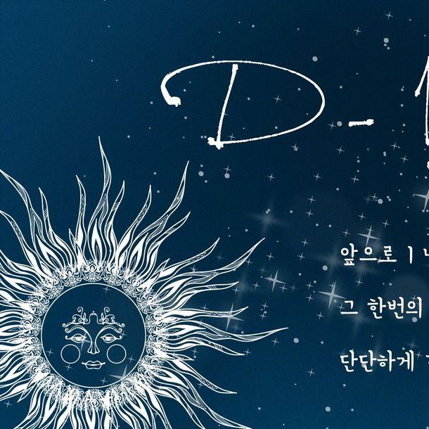 Doh Kyungsoo_D.O. profile image