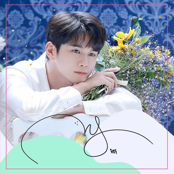 Ong Seongwu profile image